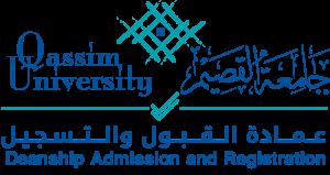 شعار عمادة القبول والتسجيل